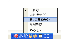 ts_mode.jpg