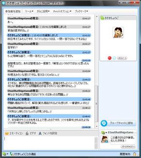 ks_skype_a1.jpg