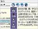 シンプル操作のメモサービス「紙copi Net」と「Quill」を試す