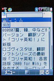 ts_811sh.jpg