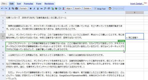 ks_skype_b4.jpg
