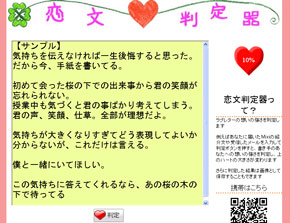 mt_koibumi.jpg