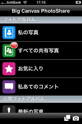 st_sugi11.jpg