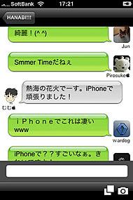 st_sugi12.jpg