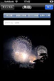 st_sugi13.jpg