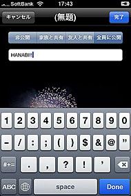 st_sugi14.jpg