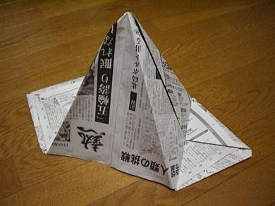 折り紙 紙鉄砲