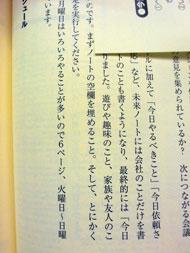 ks_readbookb1.jpg