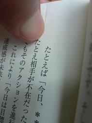 ks_readbookb2.jpg