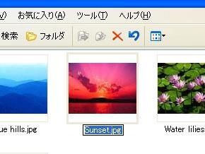 st_fss01.jpg