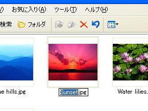 st_fss02.jpg