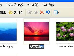 st_fss03.jpg