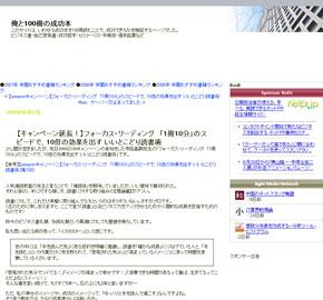 ks_memo_a1.jpg
