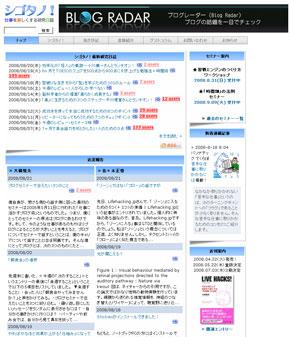 ks_memo_a2.jpg