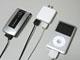 USB給電を家庭用コンセントから効率的に行う