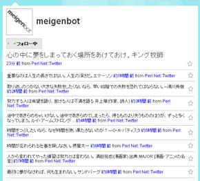 ks_twit2.jpg