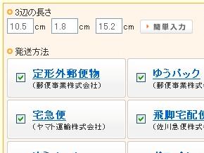 st_soryo02.jpg