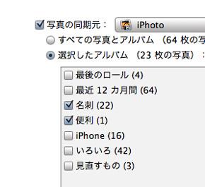 ks_pfu8.jpg