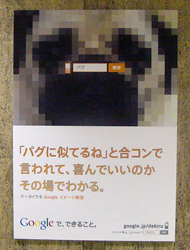 ts_4.jpg