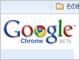 Google Chromeの便利な使い方、教えます