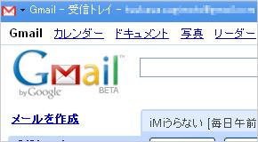 ts_gm2.jpg