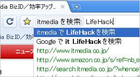 ts_it1.jpg