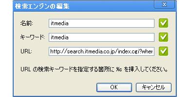 ts_it2.jpg
