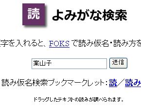 st_kanj01.jpg