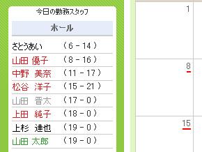 ts_ci2.jpg