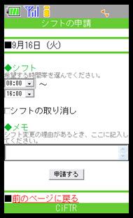 ts_ci4.jpg