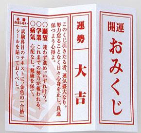 mt_gokaku2.jpg