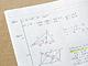 仕事耕具:東大合格者のようなノートが取れる? コクヨの「ドット入り罫線シリーズ」