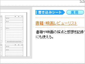 ts_ch3.jpg