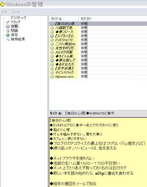 ks_credo_b3.jpg