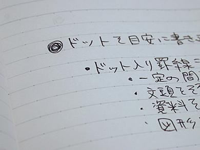 st_juken05.jpg