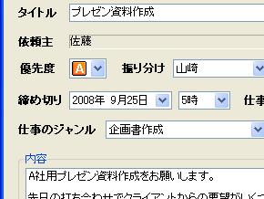 ts_net1.jpg