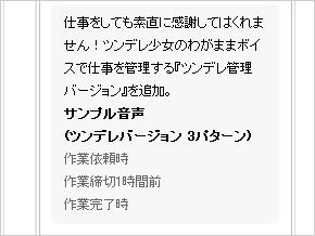 ts_net4.jpg