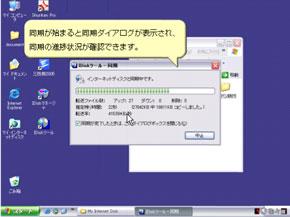 ks_sync1.jpg