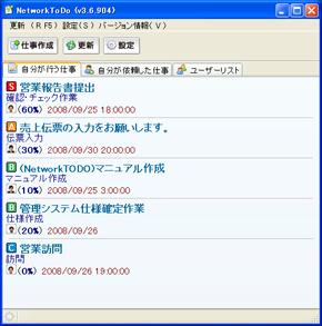 ts_n1.jpg