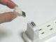 3分LifeHacking:電源タップに「充電用USBポート」をつける