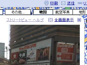 ts_g2.jpg