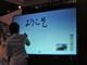 ホワイトボードとしても使える72型リアプロディスプレイ「In-Touch HDTV」