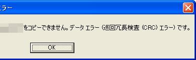st_dvd01.jpg