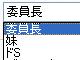 """「あ、ありがとう……」萌え声進捗管理ソフトに""""まじめな委員長""""ボイス"""