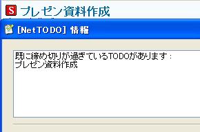 ts_net2.jpg