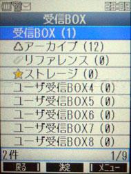 ks_ke-tai_a1.jpg