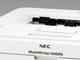 4万円でネットワーク標準対応、NECのモノクロレーザープリンタ