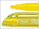 仕事耕具:パイロットのこすって消せるペン「フリクション」に蛍光マーカー