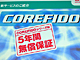 仕事耕具:しゃべる複合機も——沖データ、新ブランド「COREFIDO」7機種