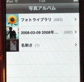 ks_env_a2.jpg